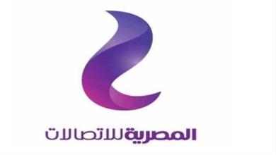 Photo of معرفة رقم التليفون الارضي بالاسم والعنوان