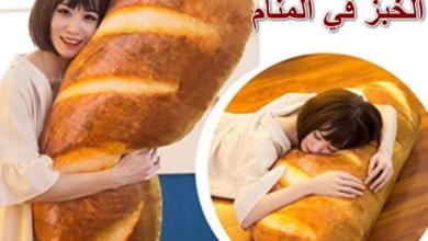 Photo of الخبز في المنام