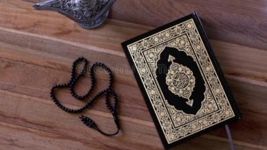 Photo of دعاء ختم القرآن