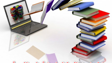 Photo of كيف خدمت الثورة المعلوماتية علوم الشريعة