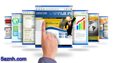 Photo of مواقع توظيف