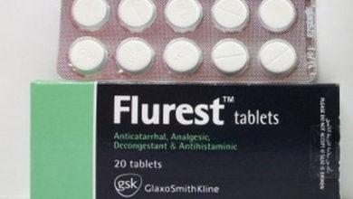 Photo of فلورست