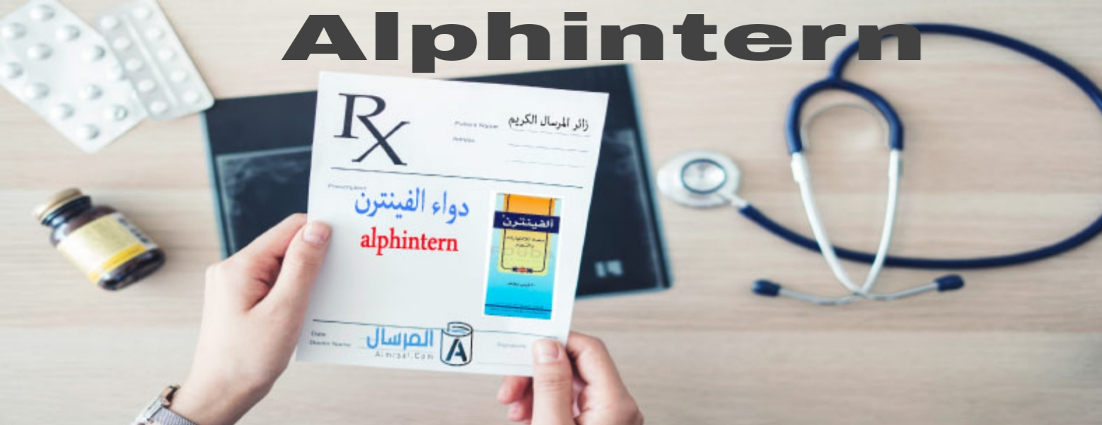 Alphintern
