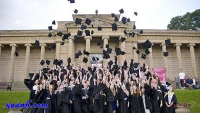 Photo of نظام التعليم المفتوح الجديد