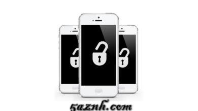 Photo of فتح قفل الايفون