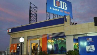 استعلام عن رصيد حساب بنك cib
