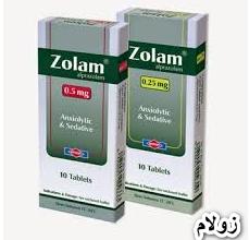 زولام