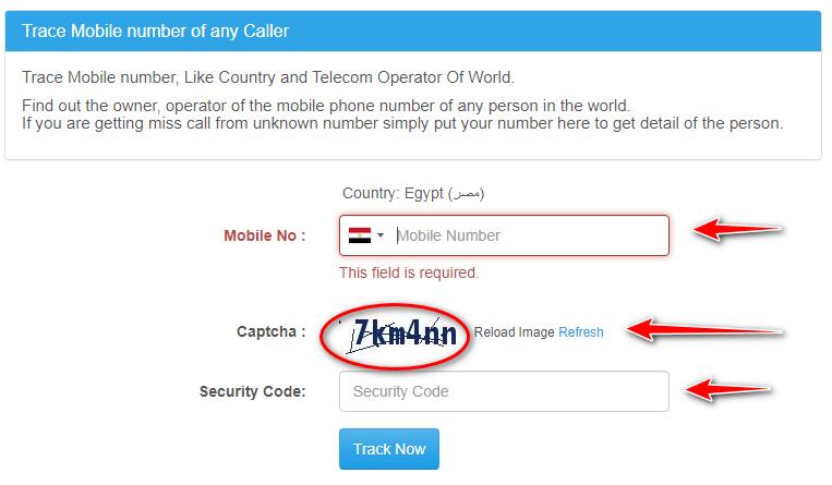 موقع emobiletracker لمعرفة اسم صاحب الرقم