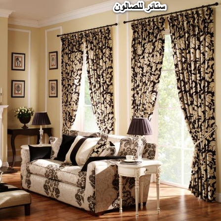 Curtains for the salon