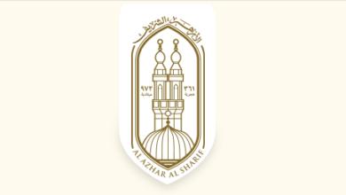 Photo of ملء استمارة الثانوية الازهرية