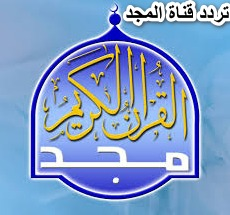 Photo of تردد قناة المجد