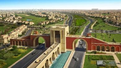 Photo of مقترحات لتطوير مدينتك