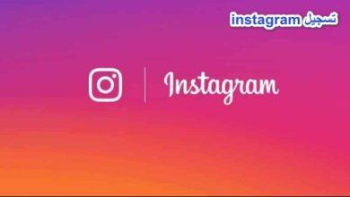 Photo of instagram تسجيل