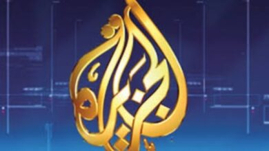 Photo of تردد قناة الجزيرة