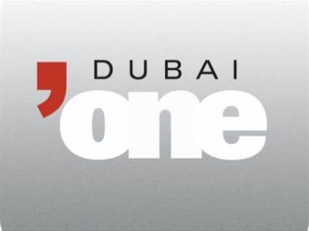 تردد قناة دبي وان
