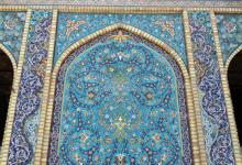 انواع الفنون الاسلامية