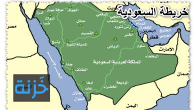 خريطة السعودية